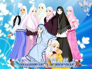 Bawahan Rok Muslimah Syari Syar I Songket 1 muslimah berpakaian syar i muslimah
