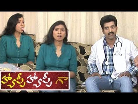 happy husband full comedy youtube funny videos telugu funny videos telugu funny video