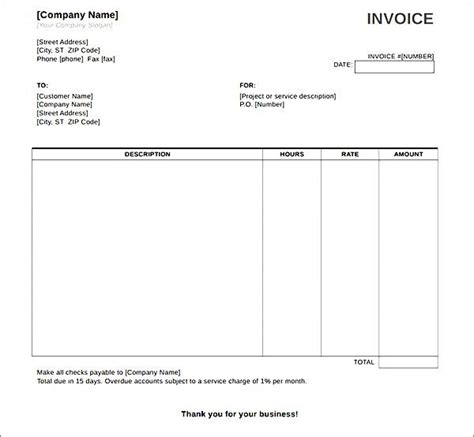 service billing invoice template 39 best templates of service billing invoice exles