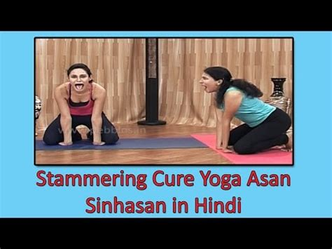 yoga tutorial in hindi full download india speech therapy stammering haklana