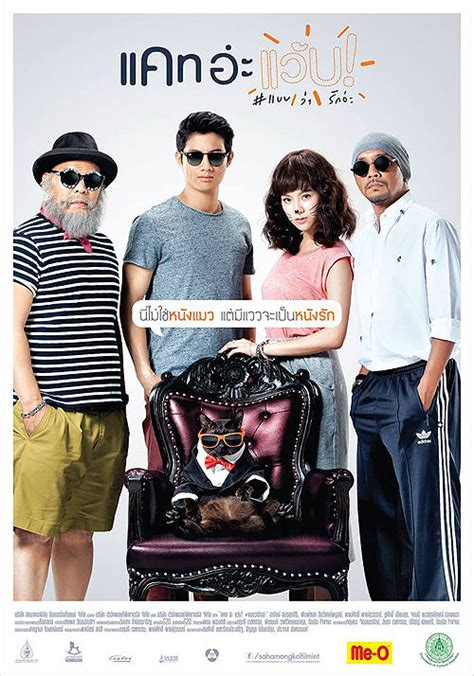 film komedi thailand sub indo subtitle indonesia cat a wabb 2015 download film