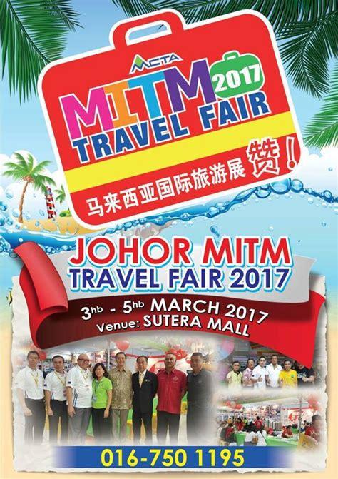 Emirates Travel Fair 2017 | sutera mall johor mitm 2017 travel fair travel