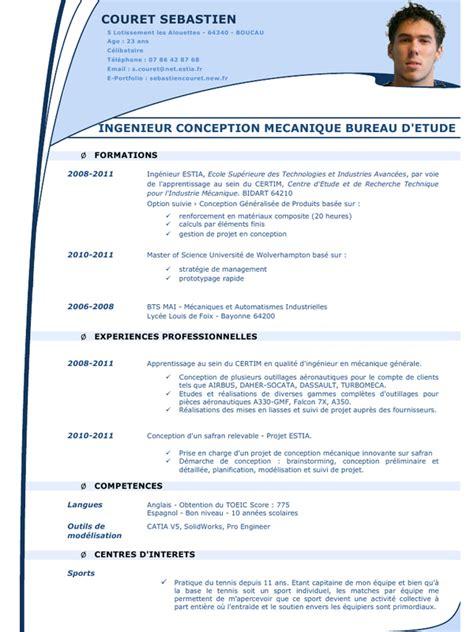 Cv Exemplaires by Exemple De Cv Ing 233 Nieur Mat 233 Riaux
