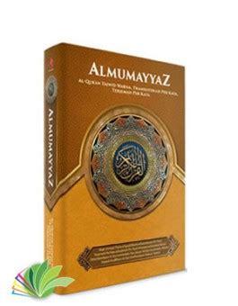 Al Quran Dan Tajwid Ukuran 30 X 42 Cm al quran al mumayyaz tajwid warna terjemah dan transliterasi per kata a4 187 pusat buku sunnah