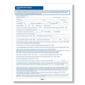 california application template california application california