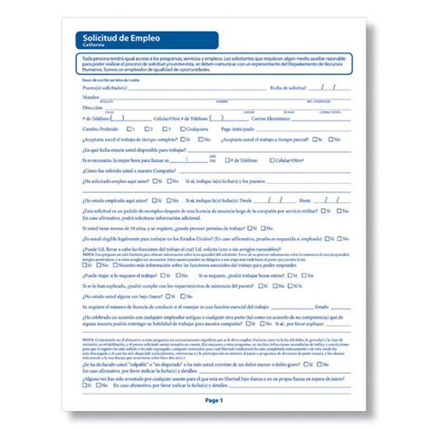 california job application spanish download california
