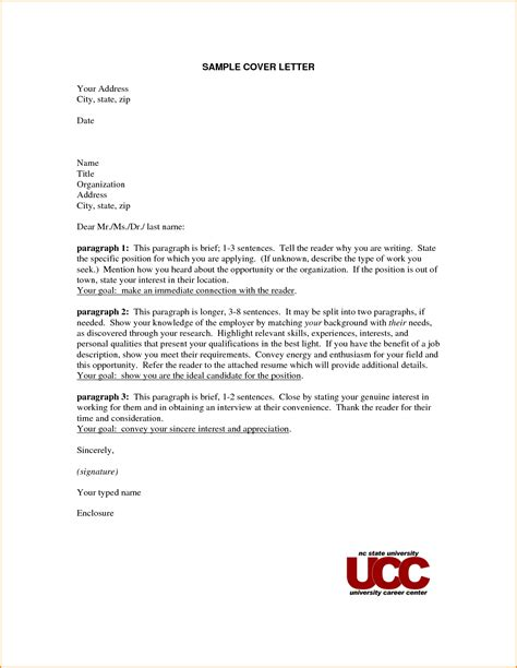 Cover Letter Unknown Person 11 from to address in letter invoice template