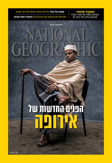 National Geographic Yunani Kuno New the new europeans national geographic magazine covers robin hammond