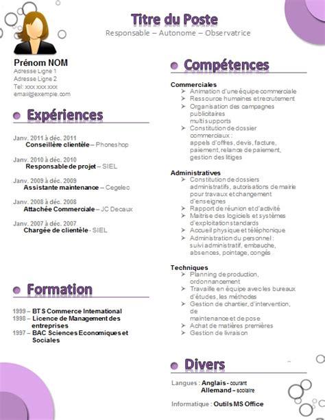 Modele De Lettre Administrative Et Commerciale Conseils Lettre De Motivation Technicien Ne De Sav