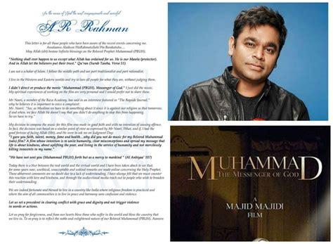 film nabi muhammad full movie download film nabi muhammad the messenger ar rahman