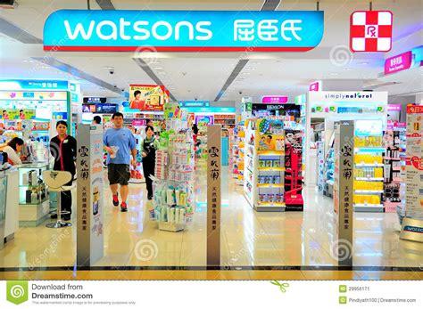 Shoo Watsons watson s retail store in hong kong editorial photo image