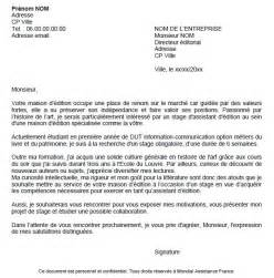 Lettre De Motivation Pour Stage En Banque Lettre De Motivation Alternance Banque Document