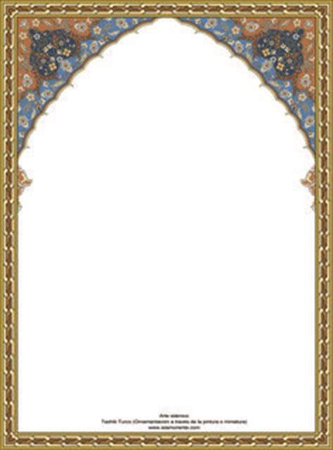 islamic pattern page border free border designs islamic border design images and