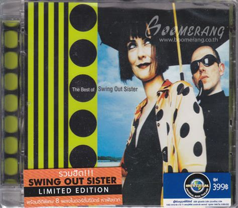 swing out sisters online swing out sister very best of the limited edition 2cd