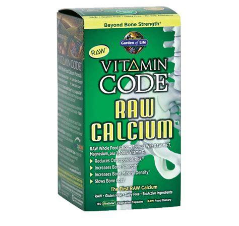Garden Of Living Calcium Garden Of Calcium Sunburst Superfoods