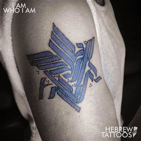 prohibition tattoo best 25 hebrew tattoos ideas on tattoos in