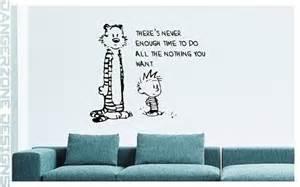 Calvin And Hobbes Wall Mural Calvin And Hobbes Theres Never Enough Time Wall Art