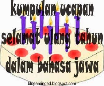 website pendidikan indonesia  lengkap kumpulan ucapan