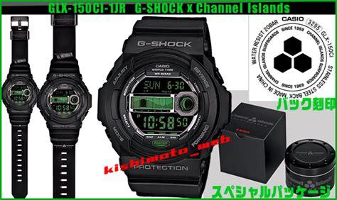 Casio G Shock Dw 6900sg 2dr dw 6900sg 点力图库