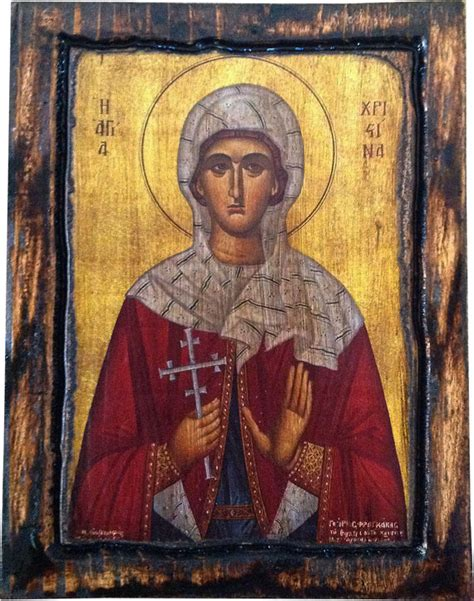 Handmade By St - st orthodox byzantine icon on wood handmade