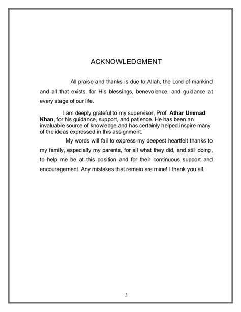 Acknowledgement Letter For Assignment The Marketing Concept