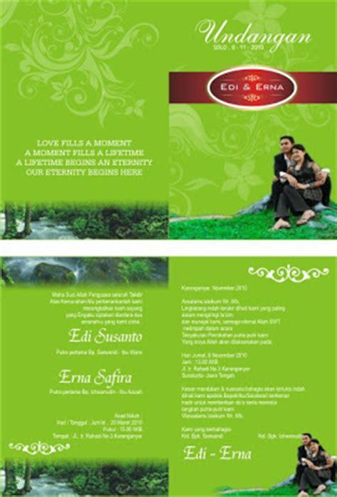desain undangan pernikahan islami gratis contoh desain undangan pernikahan format corel draw gratis