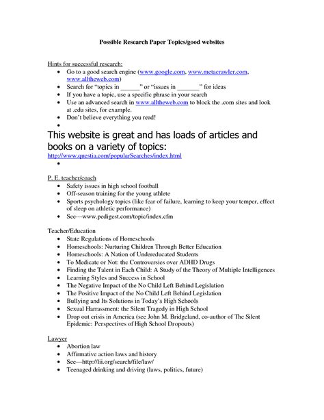 topics for research paper topics for research papers high school students