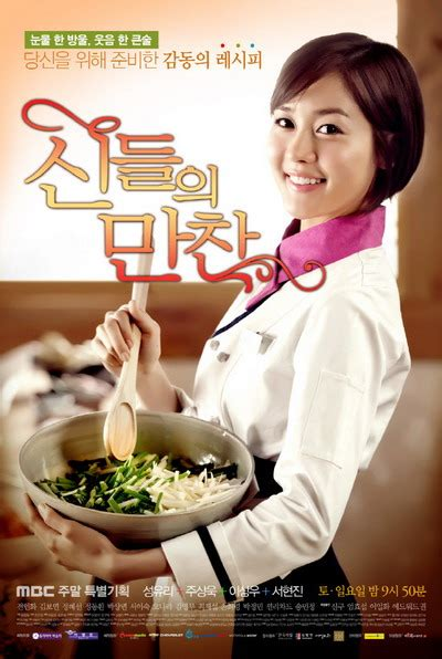 film korea terbaru genre comedy all korean drama series and movies list of genre romantic