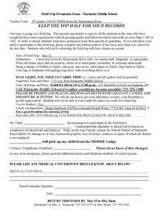 field trip form template field trip quotes like success