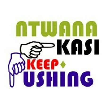 keep pushing on house music i am house music ntwana kasi keep pushing n k k p