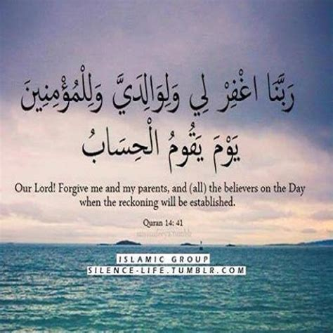 beautiful islamic dua 2018 best beautiful islamic quotes about with