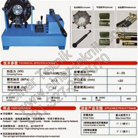 Mesin Press Selang Cl Hose Crimping Machine Crimp Dx68 toko sinar teknik mesin crimping hose mesin pres hose manual made in china