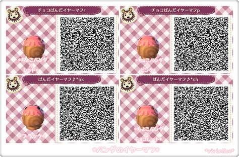 hair acnl qr pink hair w panda acnl qr clothes animal crossing and