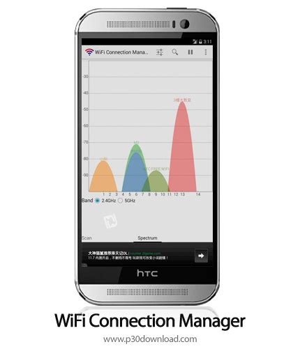 mobile wifi connection wifi connection manager v1 6 5 2 a2z p30