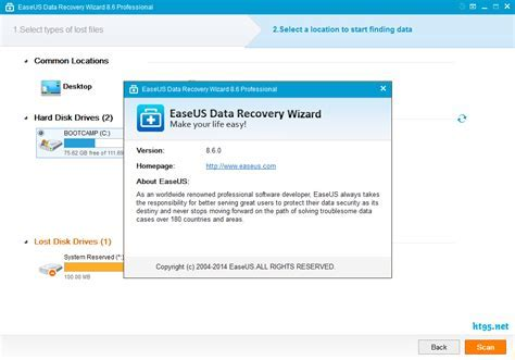 easeus data recovery 9.5 serial key free download