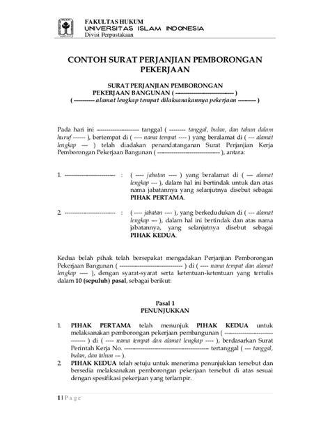 contoh surat perjanjian pemorongan pekerjaan fh uii
