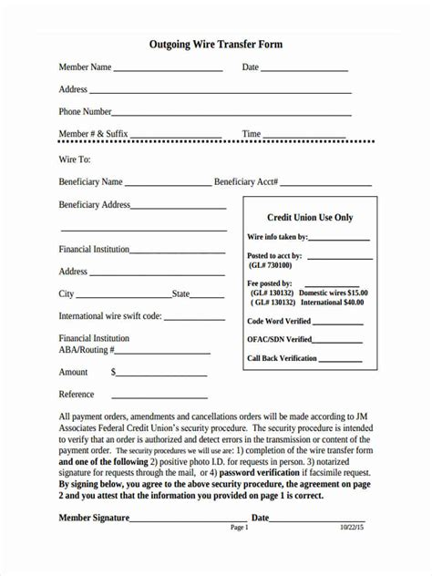 wire transfer forms   ms word excel