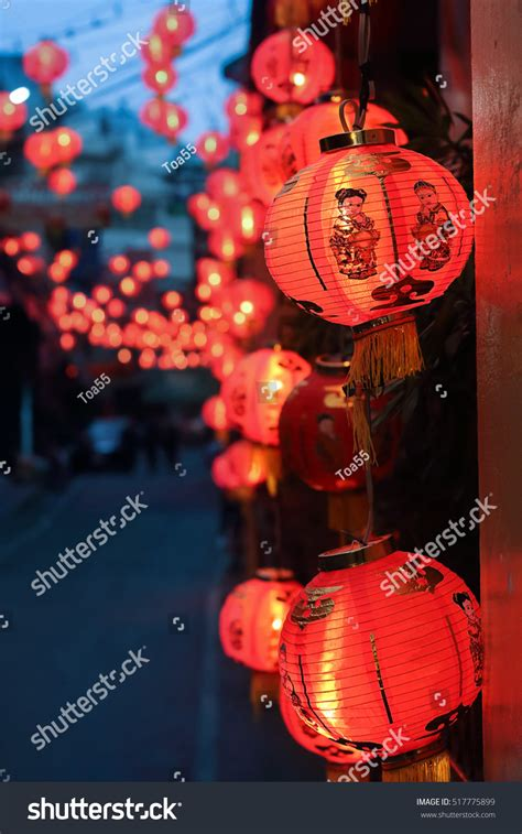 meanin of chinese lanterns at new years new year lanterns blessing text stock photo 517775899