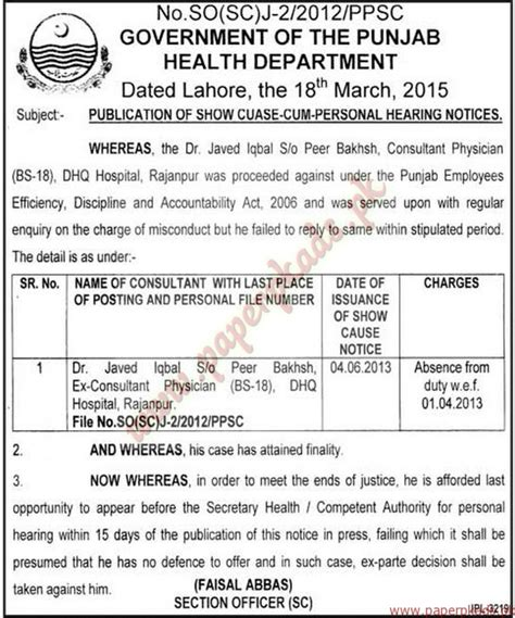 rajasthan medical department jobs 2015 government jobs government of punjab health department jobs the news