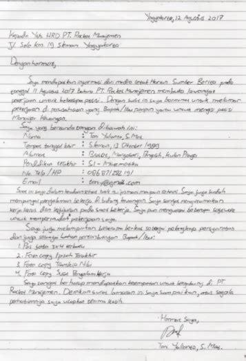 Bikin Surat Lamaran Kerja 2017 by Surat Lamaran Kerja Tulis Tangan