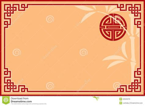 Window In Plan by Oriental Chinese Background Royalty Free Stock Image