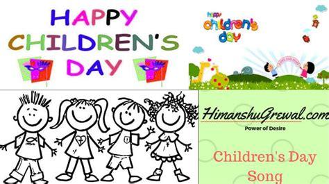 s day song 2016 international universal children s day songs