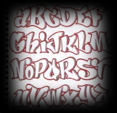 imagenes de letras raras letras raras abecedario completo imagui
