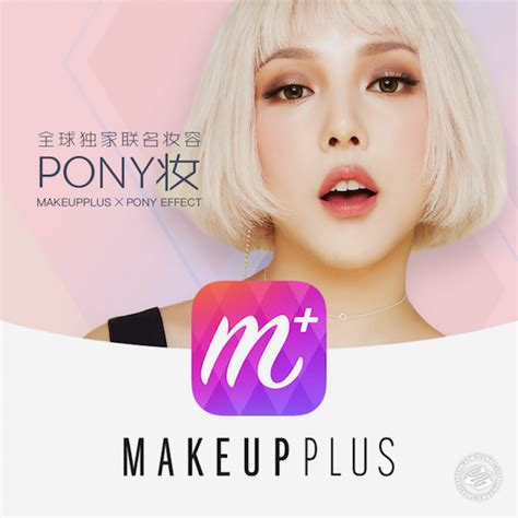 Mascara Plus Eyeliner Sariayu 5 awful fantastic apps that you will likely still smartshanghai