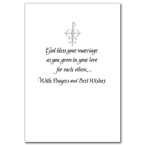 Congrats Text Gift Card - congratulations on your wedding day wedding congratulations card