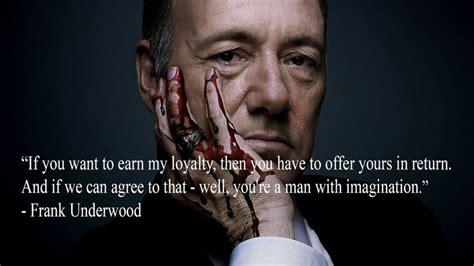 Frank Underwood Meme - frank underwood quotes