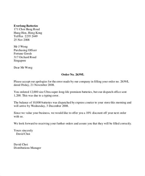 business apology letter for wrong order apology letter to customer yun56 co