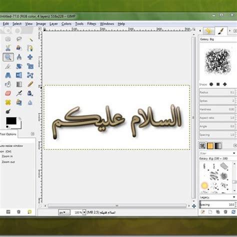 cara membuat puisi islami april 2013 spesialis desain grafis multimedia konsep