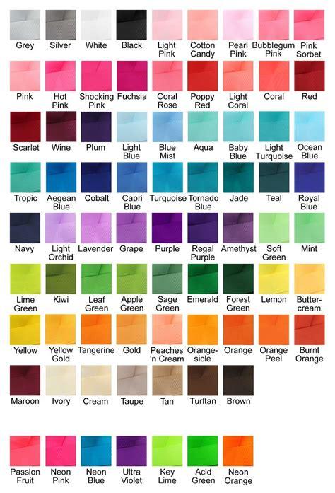 colors chart hbc grosgrain digital color chart