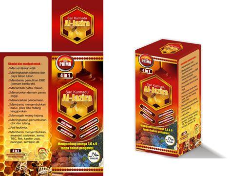 contoh desain kemasan rokok idelaen media mandiri promo kotak kue roti bahan duplex